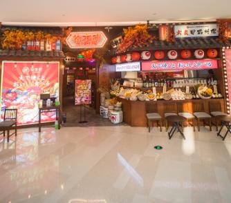 松本町日式料理门店1