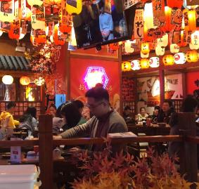 松本町日式料理门店4