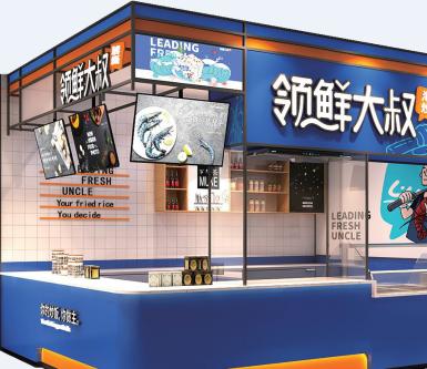 領鮮大叔海鮮炒飯門店3