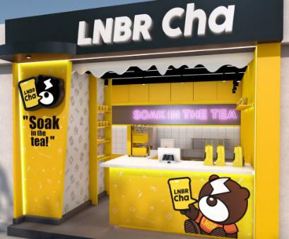 熊電茶門店3