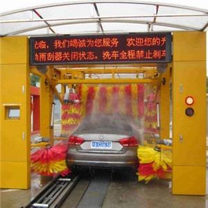 300秒智能洗车宣传