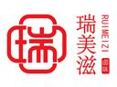 瑞美滋酱肉世家品牌logo