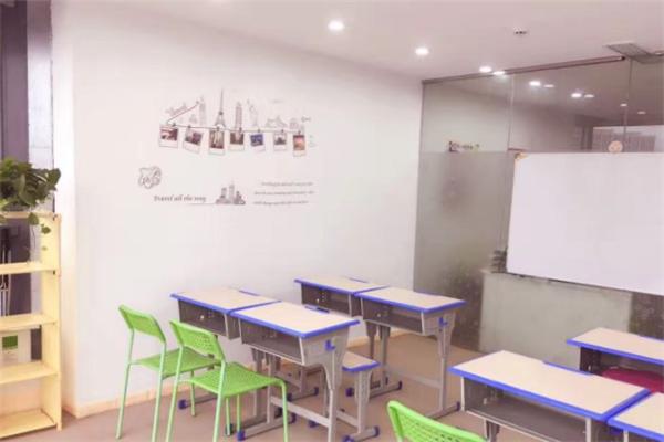 茉莉日语教室