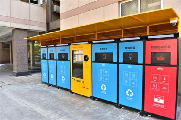小蜜蜂小区环保智能垃圾分类回收