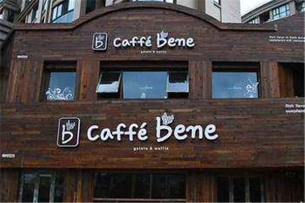caffebene招商