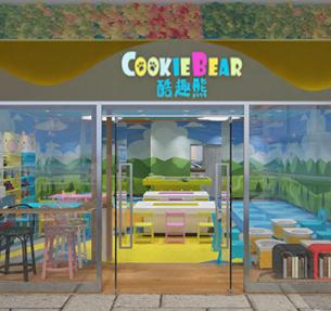 酷趣熊門店1
