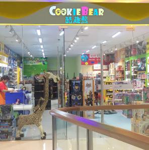 酷趣熊門店4