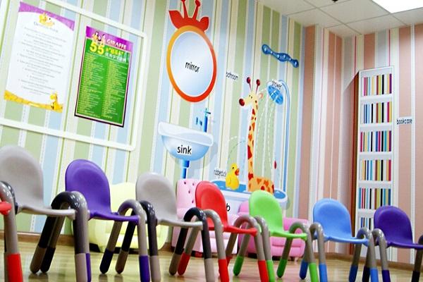 长颈鹿美语教室