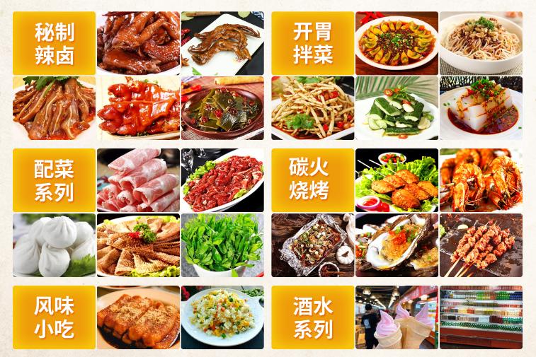 渝芝香美蛙三合鱼餐品系列