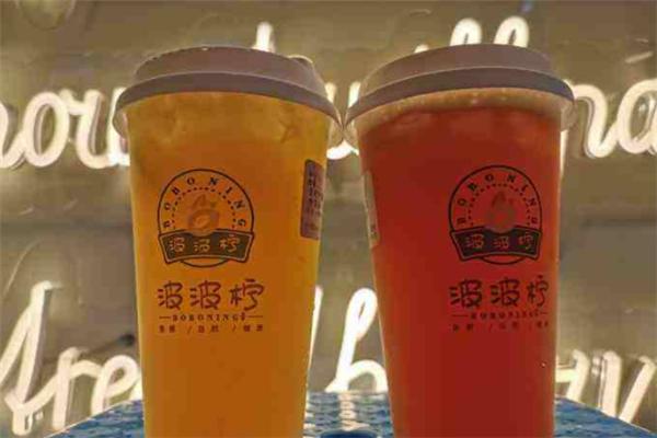 波波柠柠檬茶