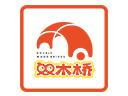 双木桥幼小衔接品牌logo