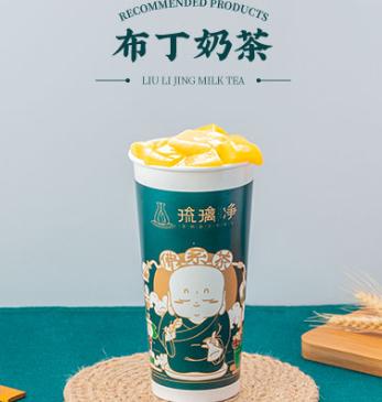 琉璃净茶饮产品3