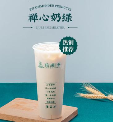 琉璃净茶饮产品4