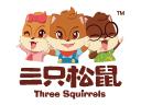 三只松鼠联盟小店