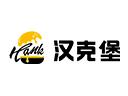 漢克堡漢堡品牌logo