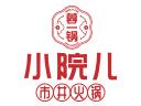 蓉一鍋小院兒市井火鍋品牌logo