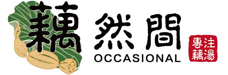 藕然间品牌logo