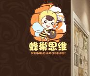 蜂巢思维装饰雷竞技最新版