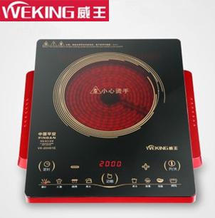 威王厨卫电器电磁炉