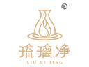 琉璃净茶饮品牌logo