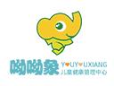 呦呦象儿童健康管理中心品牌logo