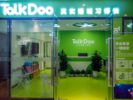 TalkDoo真实语境语言学习体验中心门店1