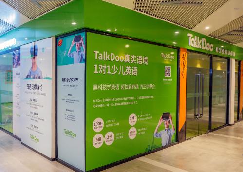 TalkDoo真实语境语言学习体验中心门店2