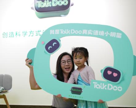 TalkDoo真实语境语言学习体验中心产品1