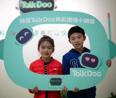 TalkDoo真实语境语言学习体验中心产品4