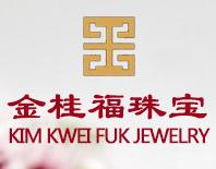 金桂福珠宝加盟