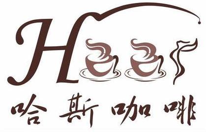 哈斯咖啡雷竞技最新版