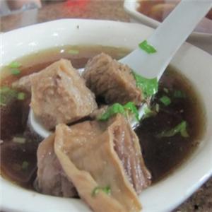 戎氏牛肉汤
