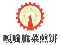 嘎嘣脆菜煎饼雷竞技最新版
