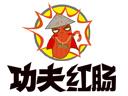 功夫红肠小吃品牌logo