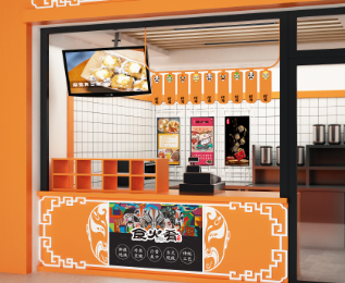 食火肴榴莲臭豆腐门店1