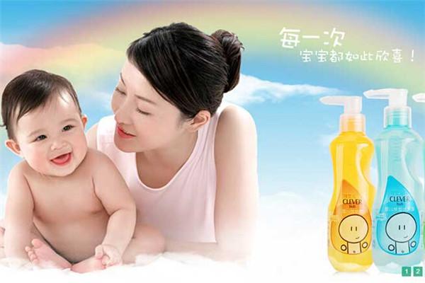 高端母婴用品专业