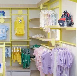 高端母婴用品婴儿装