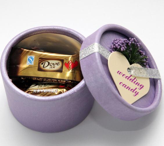 红娘喜铺紫色糖盒