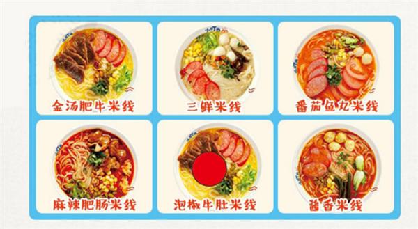 张一碗米线快餐加盟