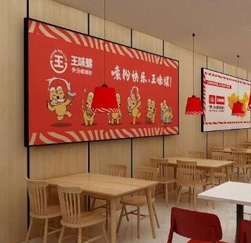 王味螺骨汤螺蛳粉门店3