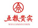 五粮贵宾品牌logo