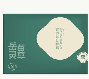 岳灵生发养发馆产品3