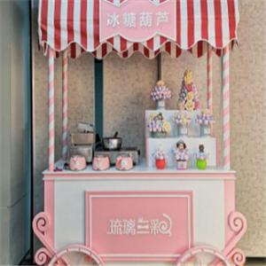 琉璃三彩冰糖葫芦雷竞技最新版