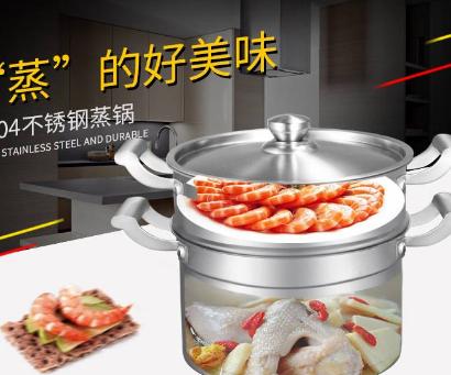 康太太蒸锅使用