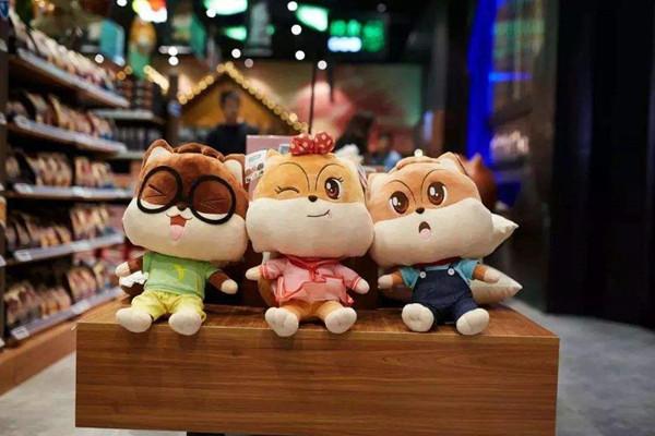 三只松鼠招商雷竞技最新版直播,就来全球8.8开店节