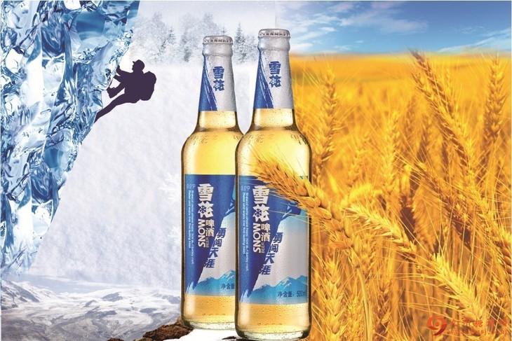 勇闖天涯啤酒