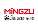 名族智能吊頂品牌logo