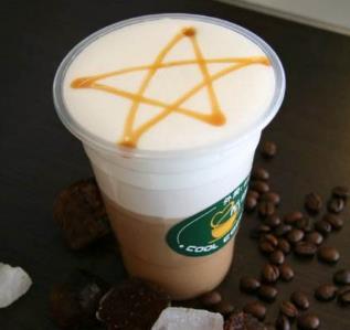 酷咖咖啡雷竞技最新版