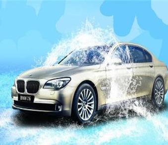 快手洗車全新