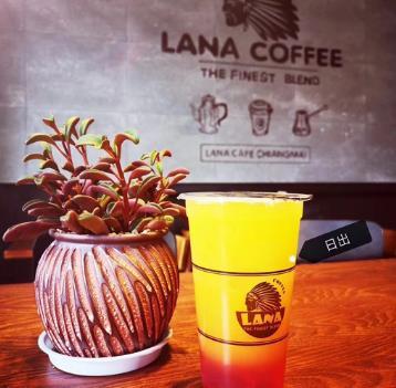 拉纳城市咖啡雷竞技最新版